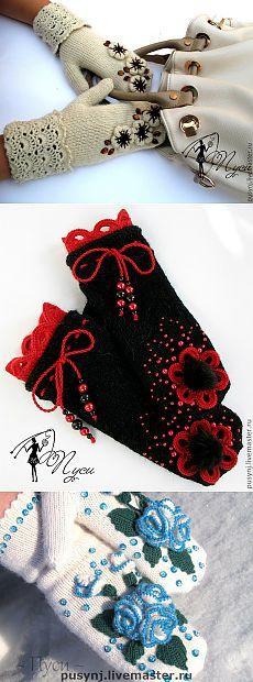 Варежки, перчатки, митенки - идеи от замечательных мастериц!