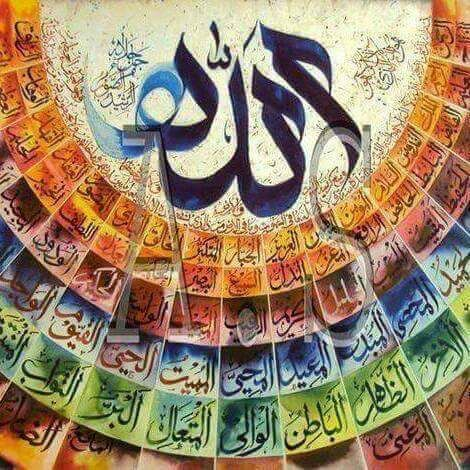 DesertRose,;,calligraphy art.... Masha Allah