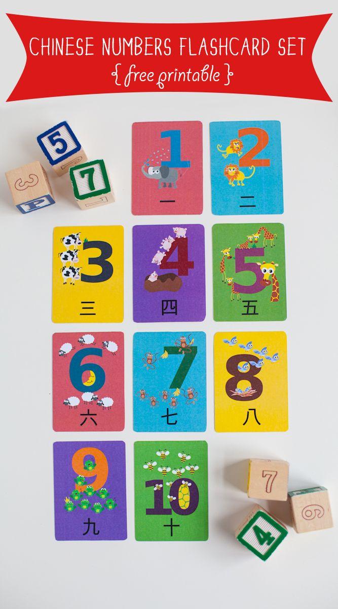 Free Chinese Numbers Flashcard Printable