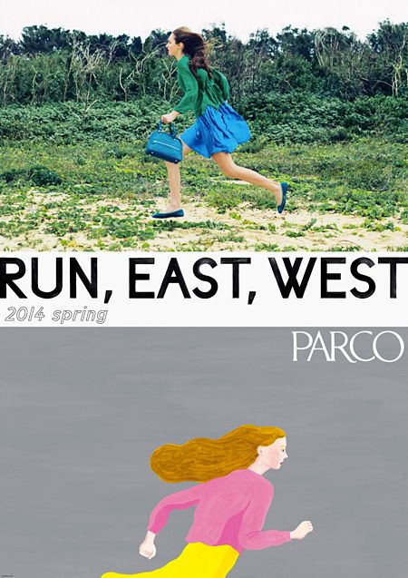キギがPARCO春のキャンペーンを担当、テーマは「RUN, EAST, WEST」