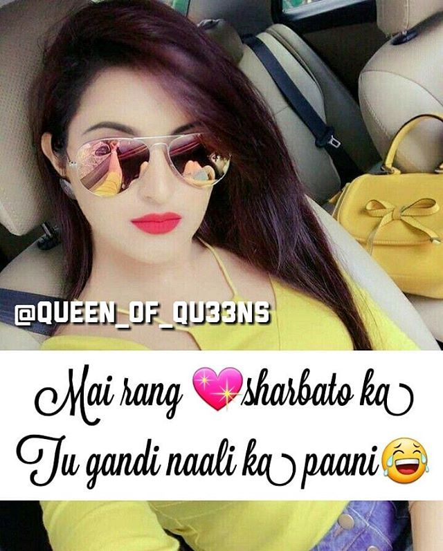 #sahi H #boss #like4like #liking #love #stylish #queen