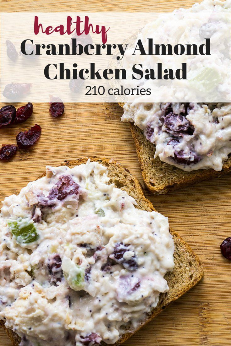 Healthy Cranberry Almond Chicken Salad