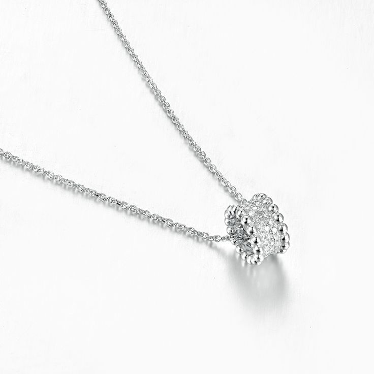 Diamond Pendant 18K White Gold