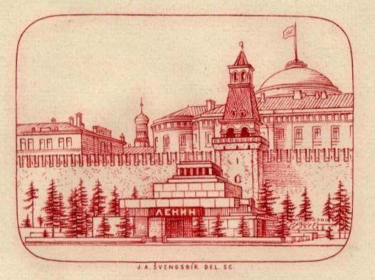 lenin-mausoleum.jpg (527×394)