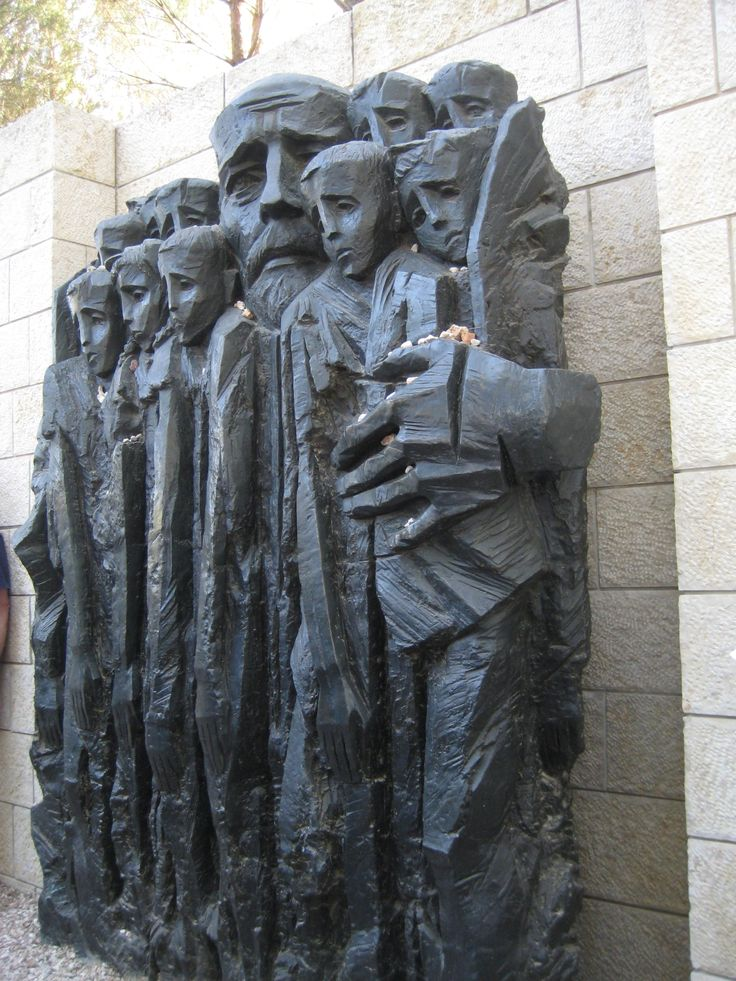 Children's Memorial, Yad Vashem Holocaust Memorial, Jerusalem, Israel