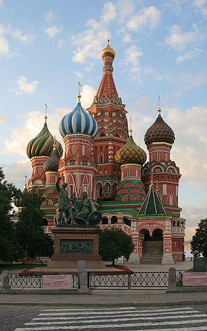 The Cathedral of the Protection of Most Holy Theotokos on the Moat (Russian: Собор Покрова пресвятой Богородицы, что на Рву), popularly known as Saint Basil's Cathedral (Russian: Собор Василия Блаженного), is a Russian Orthodox church erected on the Red Square in Moscow in 1555–61.