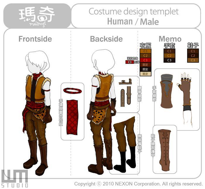 瑪奇服裝設計比賽_02