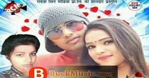 awadhesh premi ka video download free mp4