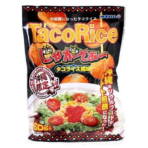 オキハムじゃがさぁー(タコライス風味)60g