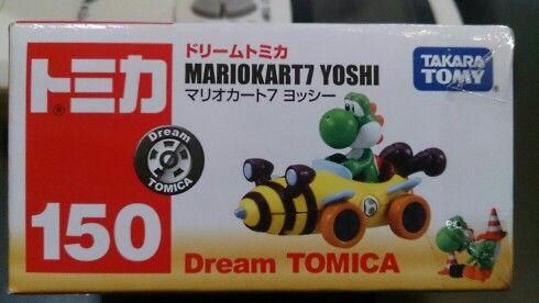 Tomica Yoshi