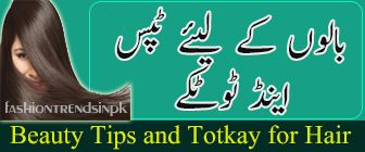 Hair Tips and Totkay for Beautiful hair Dua