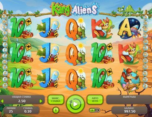 Играть в казино Вулкан на автомате KangАliens.  Интересный автомат на реальные деньги KangАliens от разработчика Booongo доступен всем игрокам казино Вулкан. Красочная мультипликационная графика, простой интерфейс и весьма экстравагантные приключения кенгуру, которые ср�