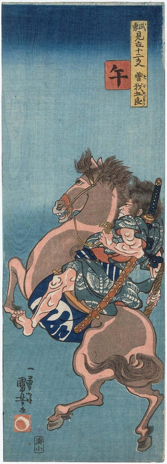 Horse (Uma): Soga no Gorô, from the series Heroes Representing the Twelve Animals of the Zodiac (Buyû mitate jûnishi) Japanese about 1840 (Tenpô 11) Artist Utagawa Kuniyoshi (Japanese, 1797–1861), Publisher Minatoya Kohei (Japanese) DIMENSIONS Chûtanzaku; 35.4 x 12.5 cm (13 15/16 x 4 15/16 in.) Currently at the MFA ACCESSION NUMBER 11.16583 MEDIUM OR TECHNIQUE Woodblock print (nishiki-e); ink and color on paper