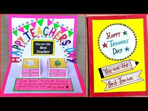 Diy Teacher S Day Card Teacher S Day Card Making Ideas Handmade Teacher S Day Pop Up Card Ideas Yout Teachers Diy Teachers Day Card Teacher Birthday Card