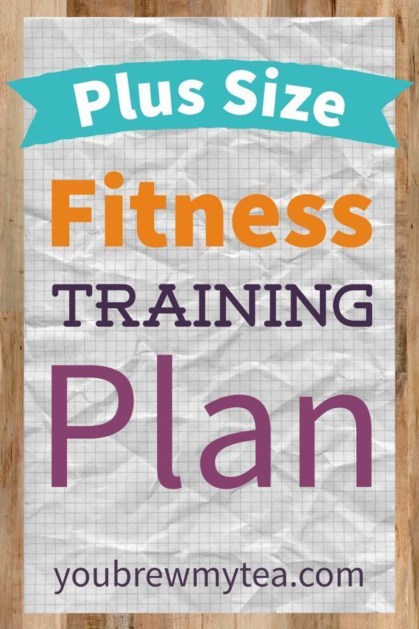 This Plus Size Fitness Training Plan will help you to manage exercise no matter your size!  Getting fit and healthy is more than just a losing weight! losing weight, weight loss tips