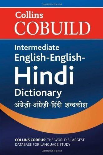 Collins Cobuild Intermediate English-English-Hindi Dictionary [Nov 01, 2012]