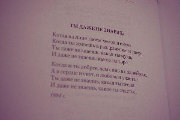 хорошие стихи! =)