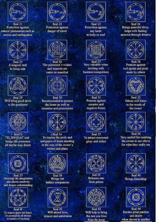 44 King Solomon Seals Images Facts Pinterest King
