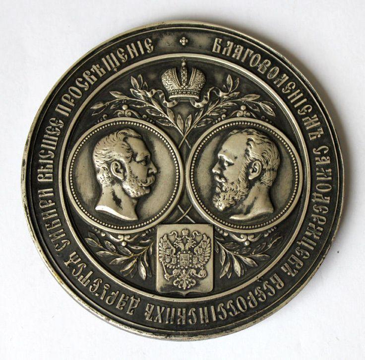 IMPERIAL RUSSIA: Zar ALEXANDER II ALEXANDER III Eröffnung Universität Tomsk 1888