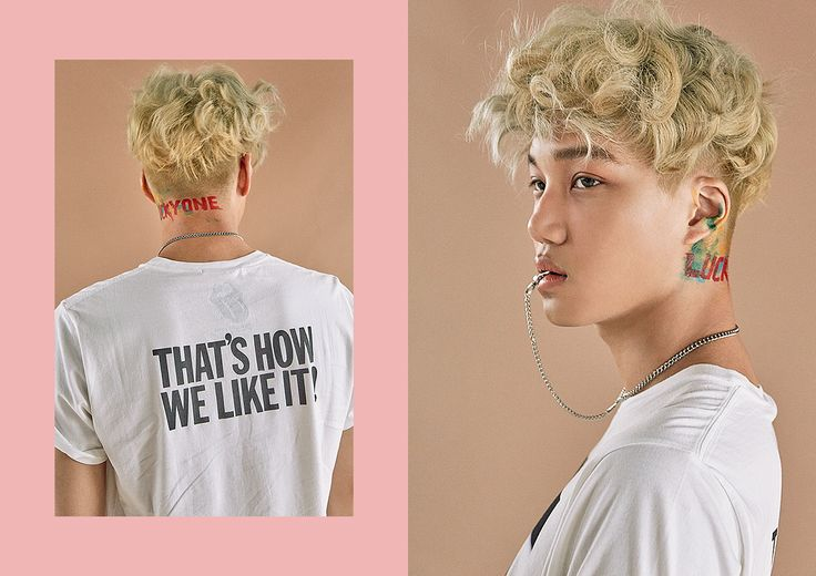 EXO | LUCKY ONE TEASER IMAGES | KAI