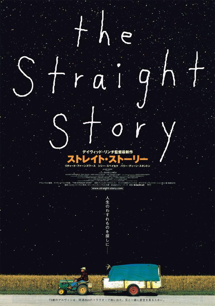 The Straight Story - David Lynch, 1999