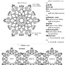 28429041372305354 also 329748003947848419 furthermore Paper Cutting Templates also Wedding Flowers Background Free Download in addition BP80327067. on bedroom curtain patterns