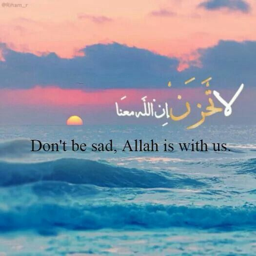 Don't be sad, Allah is with us #Quran