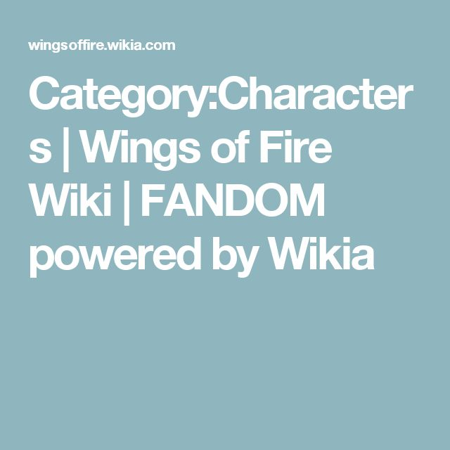Category:Characters | Wings of Fire Wiki | FANDOM powered by Wikia
