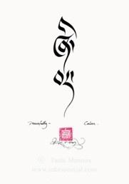 'Peacefully calm' by Tashi Mannox