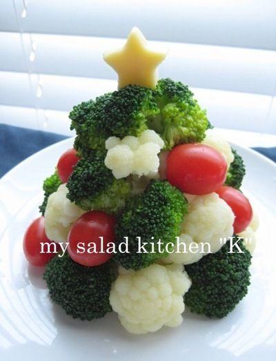 【パーティーにもオススメ】立体クリスマスツリーサラダ