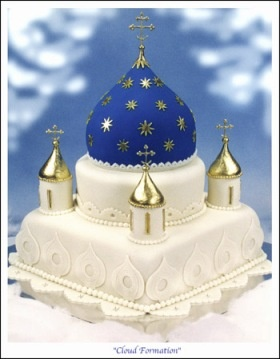 Arabian Nights cake, adorbs!