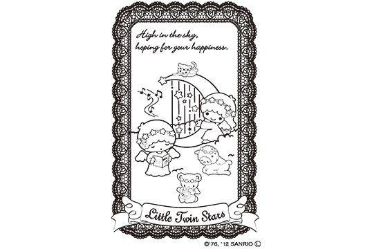 サンビー サンリオ ぬりえすたんぷ リトルツインスター SFT-RLLK07│印鑑・はんこ・実印【ハンコヤドットコム】