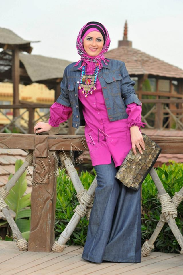 Hejab Fashion Magazine