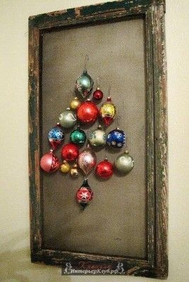 Идеи для новогодней елки. Какие бывают новогодние елки?
