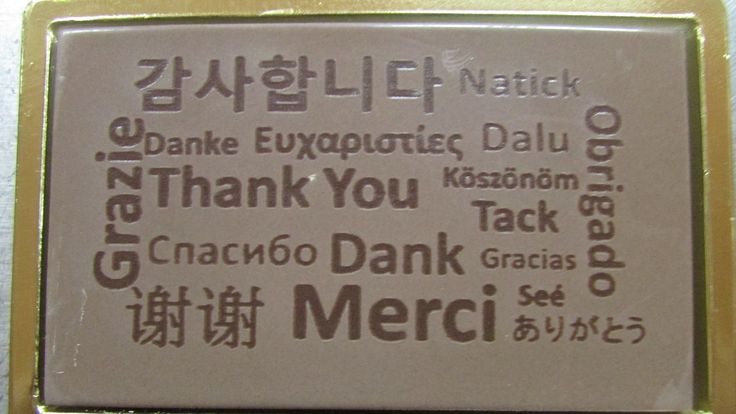 Engraved milk chocolate thank you card.