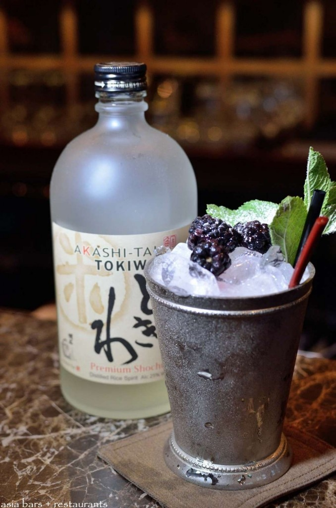 Coco No Hana- Shochu and lychee liqueur are mixed with cooling coconut and floral lychees with a rich blackberry base.  http://www.asia-bars.com/2013/06/fat-cow-japanese-inspired-steakhouse-lounge-singapore/