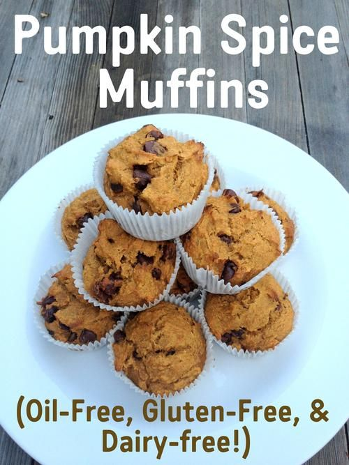 Pumpkin Spice Muffins | oil-free, gluten-free, and dairy-free