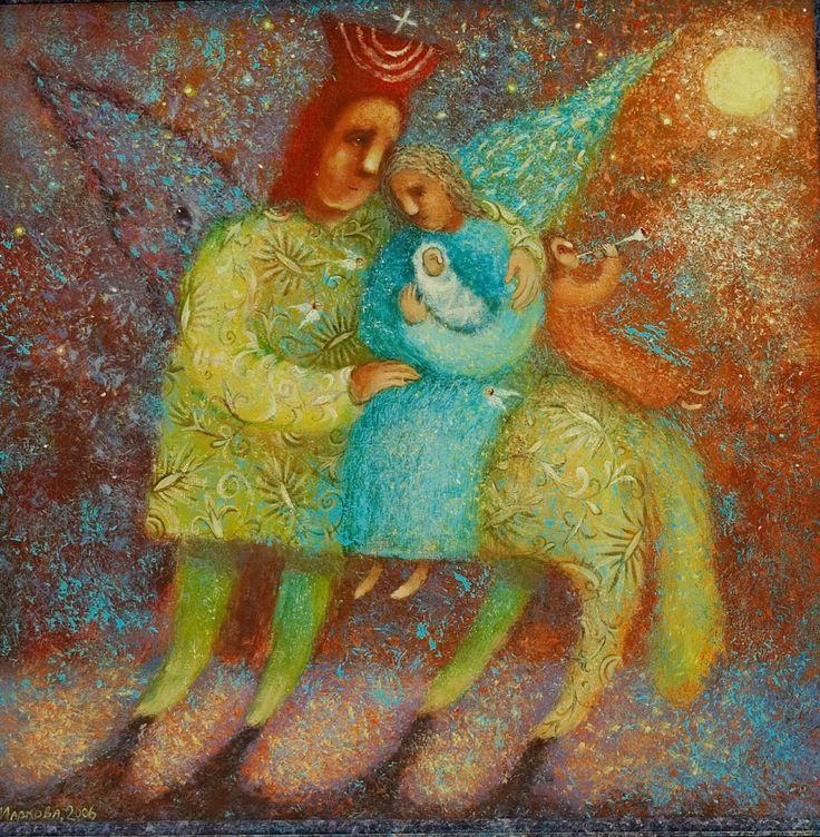The Harmony of Otherside ELENA MARKOVA