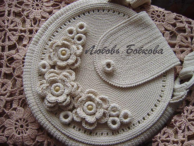 Irish Crocheted Handbag. Cotton thread crochet, with wooden beads.