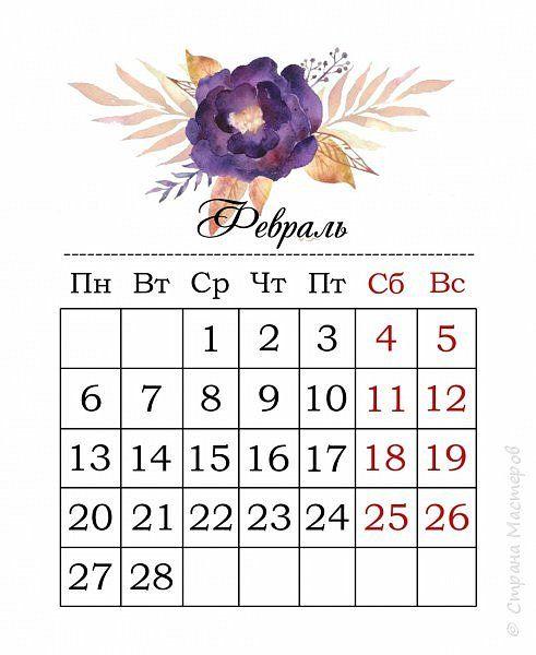Настольный календарь на 2017 год, размер 10*18 см. фото 6