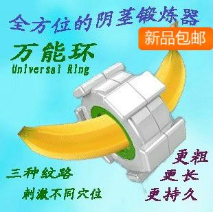 This item is now available in our shop.   hot British youcups Universal ring Male masturbation Penis exercises Massage Sex Toys Sexual Health Penis increases enlargement - US $24.90 http://webhealthshop.com/products/hot-british-youcups-universal-ring-male-masturbation-penis-exercises-massage-sex-toys-sexual-health-penis-increases-enlargement/