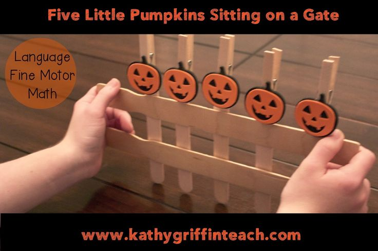 5 Little Pumpkins Language, Literacy, and Math Activity for Preschool, Pre-K, and Kindergarten. Make this super fun and easy activity with paint sticks and clothespins!