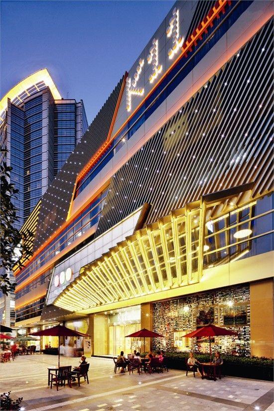 K11, Wuhan, China #architeture #pin_it @mundodascasas Veja mais aqui(See more here) www.mundodascasas.com.br