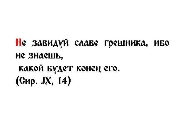 Игумен-Кирилл Клементьев