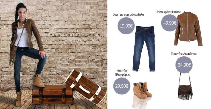 Jacket semi Leather - Χαμιλό καβάλο Jean