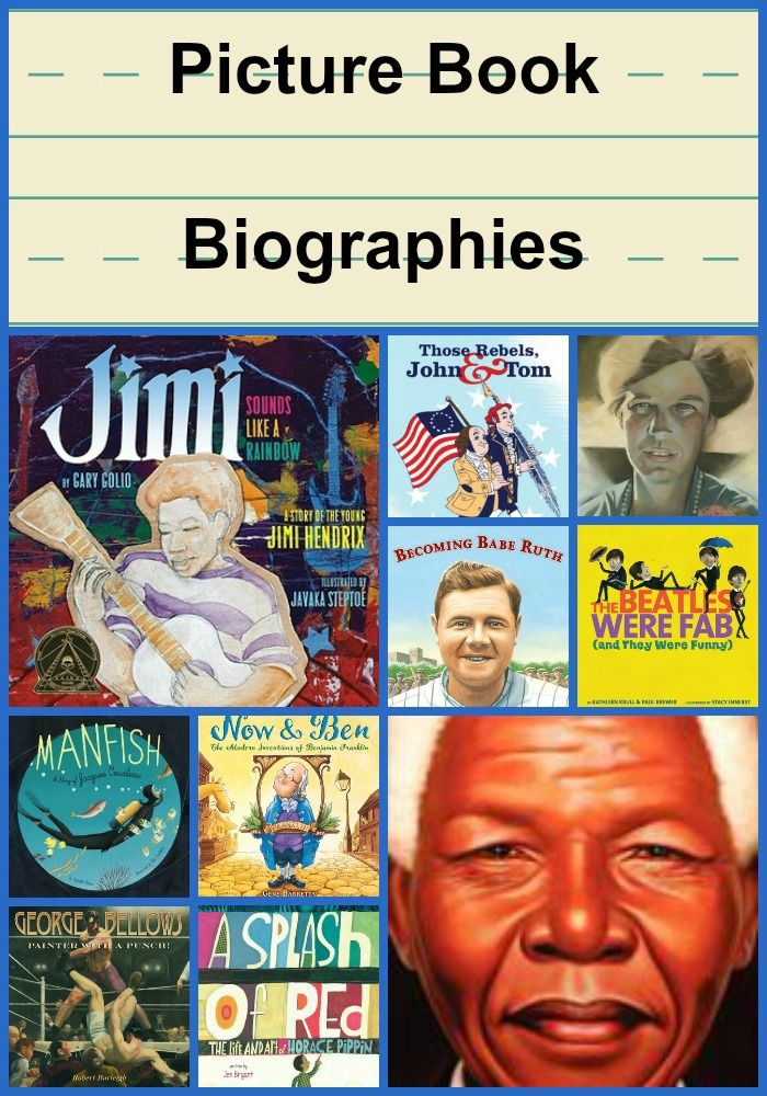 Kid Friendly Author Biographies