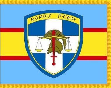 Greek National Pride