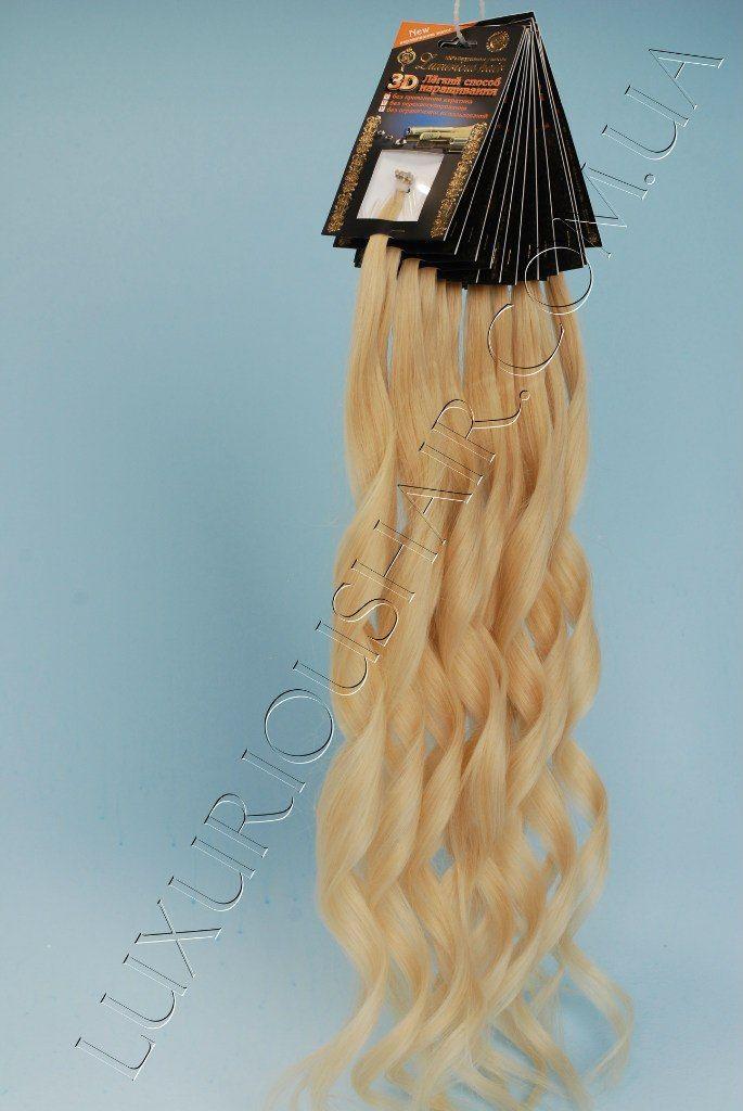 #3Dextension #hair #luxurioushair #cute