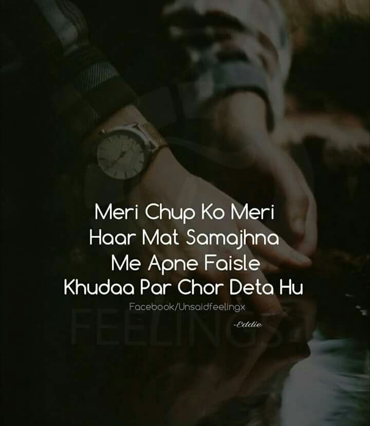 16 Best Night Shayari Images On Pinterest