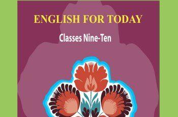 Class 9-10 Textbook Pdf